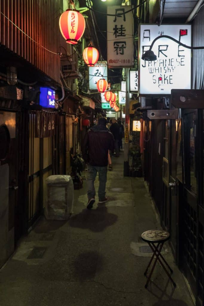 The Best Japanese Street Food in Tokyo's Shibuya Neighborhood | A Tokyo Food Tour with Arigato Food Tours | Wandering through Drunkard Alley